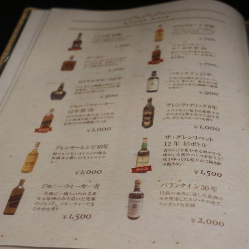 お酒の美術館 大阪駅前第1ビル店 (16)