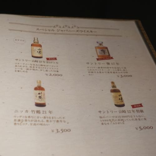 お酒の美術館 大阪駅前第1ビル店 (17)