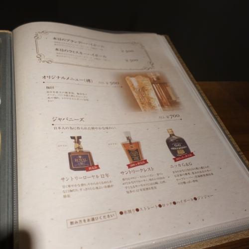 お酒の美術館 大阪駅前第1ビル店 (7)