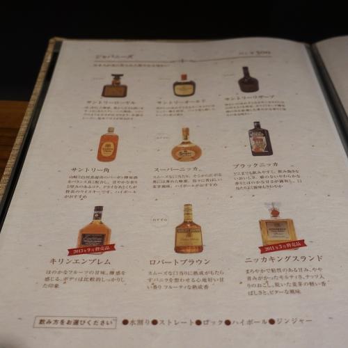 お酒の美術館 大阪駅前第1ビル店 (8)