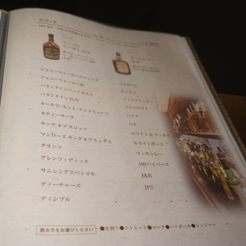 お酒の美術館 大阪駅前第1ビル店 (9)