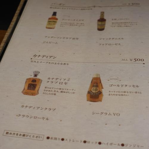 お酒の美術館 大阪駅前第1ビル店 (10)
