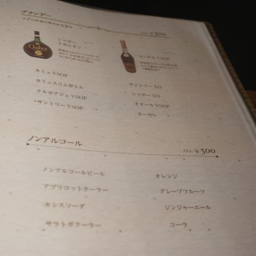 お酒の美術館 大阪駅前第1ビル店 (11)