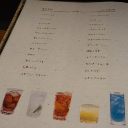 お酒の美術館 大阪駅前第1ビル店 (12)