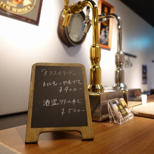 お酒の美術館 大阪駅前第1ビル店 (33)