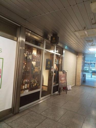 お酒の美術館 大阪駅前第1ビル店 (21)