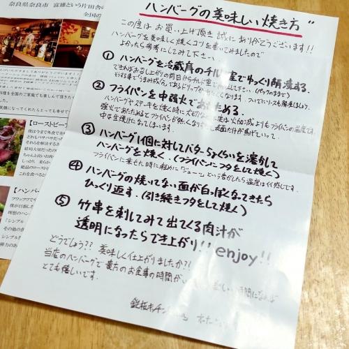 cona オンラインショップ 説明 (3)2