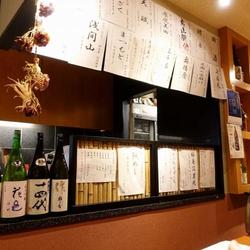 酒菜 せお 辛口カツカレー (4)