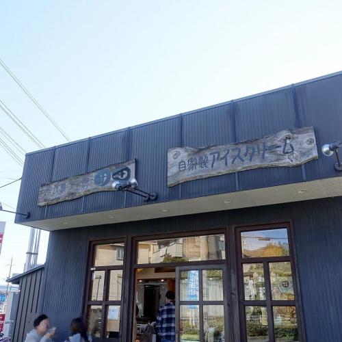 奈良菓子工房 田田 たでん (2)