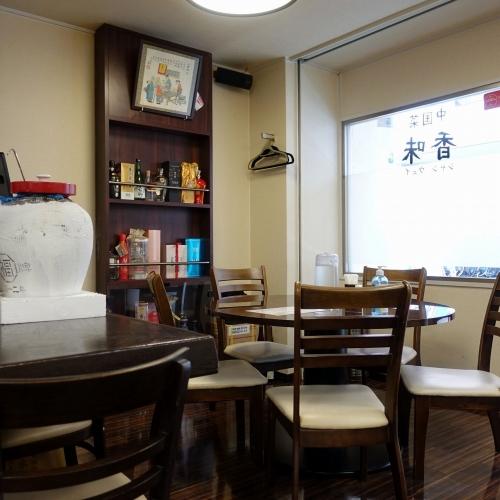 中国菜 香味 シャンウェイ ランチ 202011 (17)