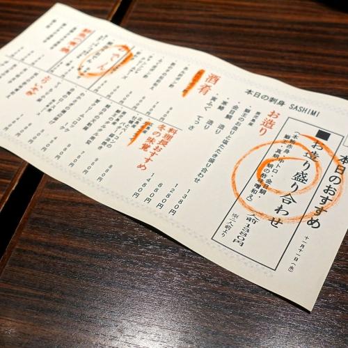 咲くら 阪急グランドビル店 (11)