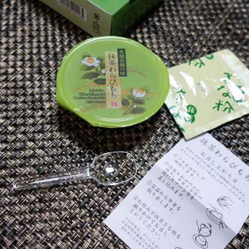 福寿園 近鉄百貨店 生駒店 (26)
