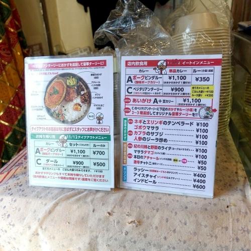 ガネーシュ N 大阪天満宮店 GANESH N (4)
