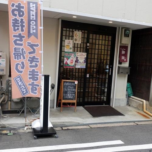 喫茶来夢 キッサライム カレー (7)