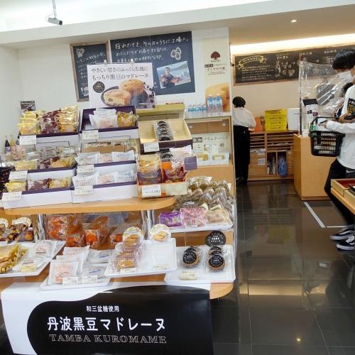 シャトレーゼ 奈良押熊店 (1)
