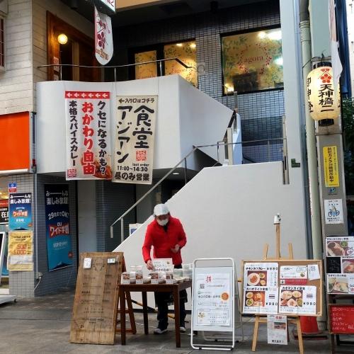 米麺亭 ランチ チキンカツカレー (8)