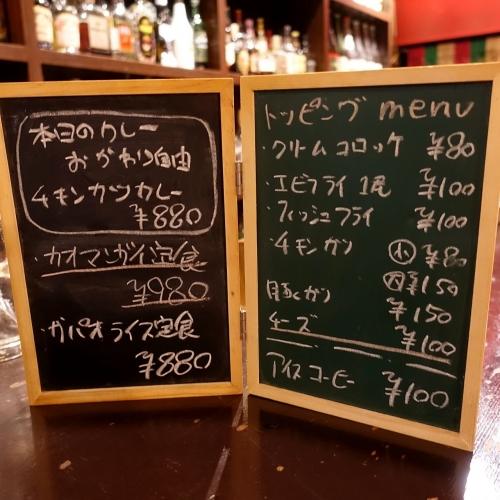 米麺亭 ランチ チキンカツカレー (13)