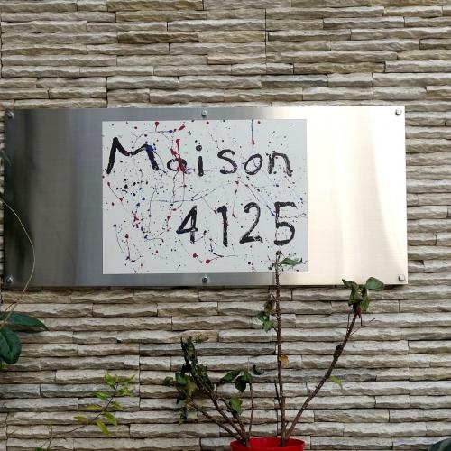 メゾンヨンイチニゴ Maison4125 おでんランチ (8)
