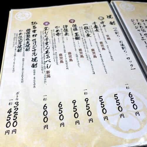 和あすか ランチ 202012 (20)