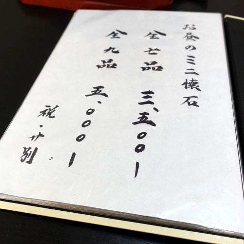 和あすか ランチ 202012 (13)