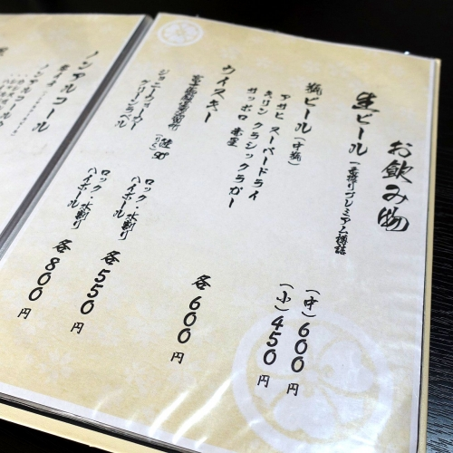 和あすか ランチ 202012 (17)