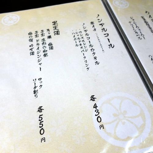 和あすか ランチ 202012 (18)