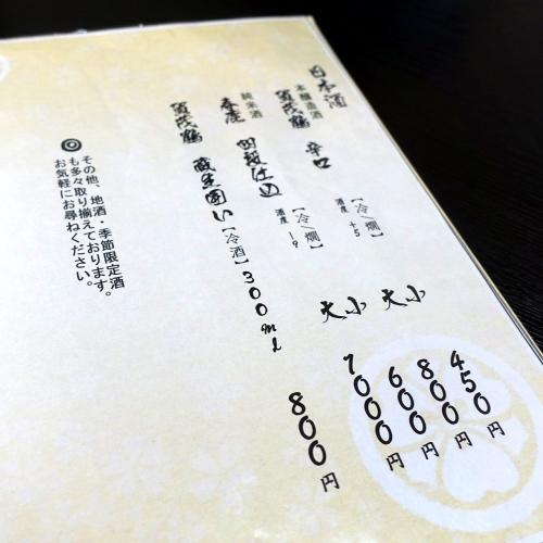 和あすか ランチ 202012 (21)