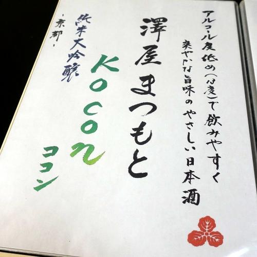 和あすか ランチ 202012 (24)