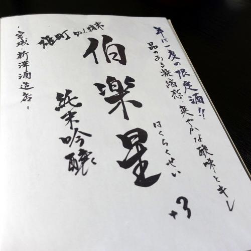 和あすか ランチ 202012 (25)
