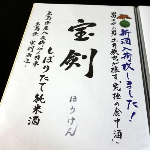 和あすか ランチ 202012 (26)