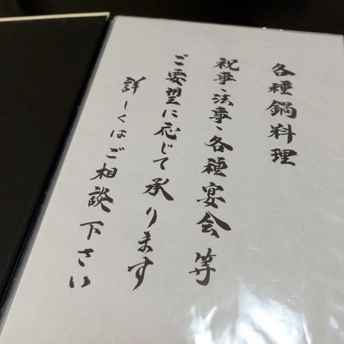 和あすか ランチ 202012 (33)