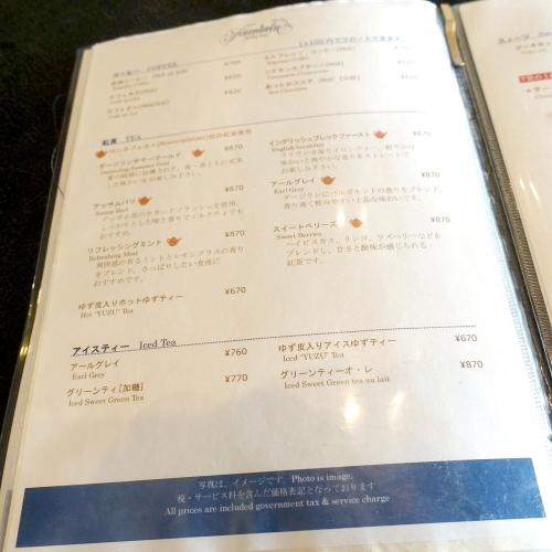 ロビーラウンジ ファウンテン かき氷 ホテル日航奈良 (1)