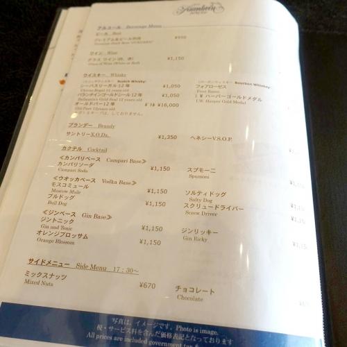 ロビーラウンジ ファウンテン かき氷 ホテル日航奈良 (4)