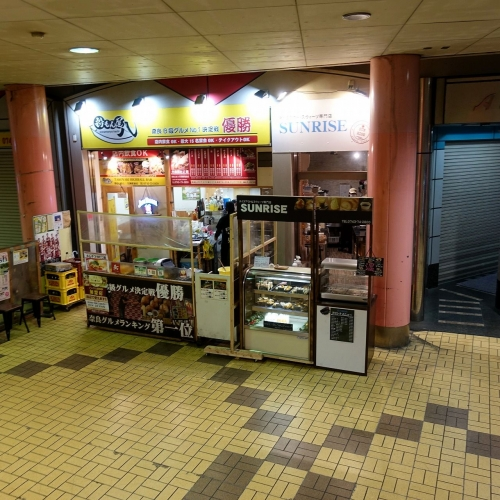 Take out sweets専門店 SUNRISE (9)