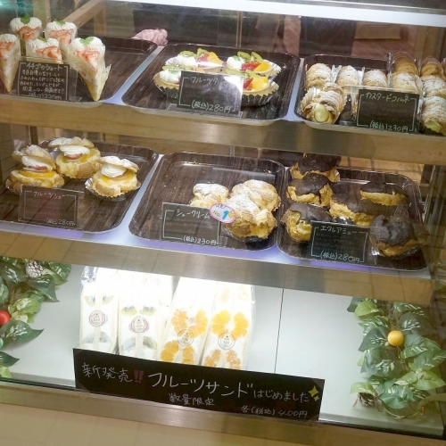 Take out sweets専門店 SUNRISE (12)