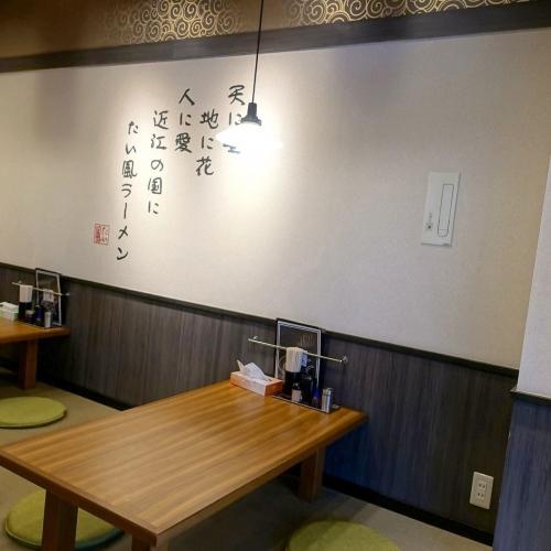 たい風 長浜店 カレーラーメン (28)