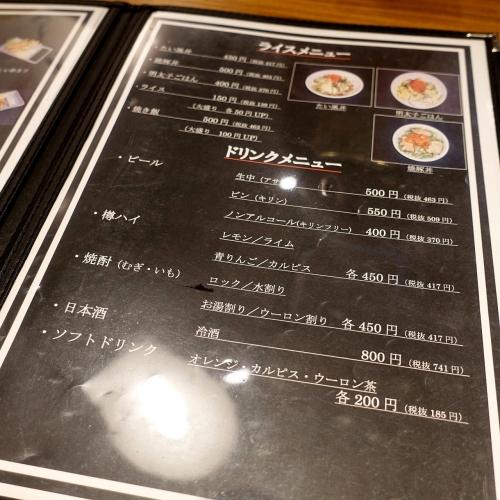 たい風 長浜店 カレーラーメン (33)