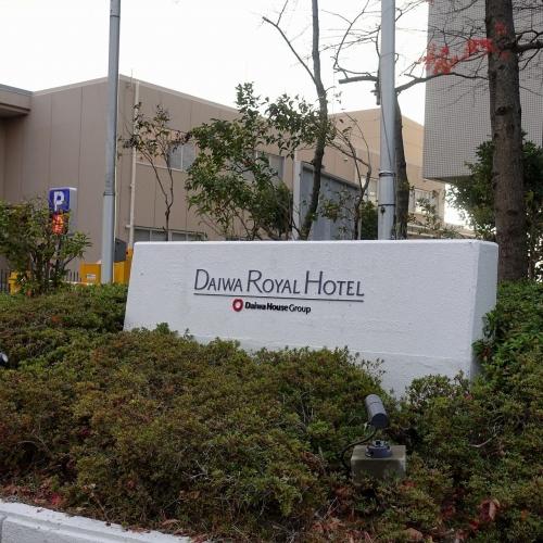 ホテル&リゾーツ長浜 宿泊・朝食 (24)