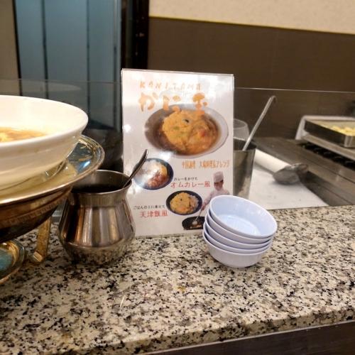 ホテル&リゾーツ長浜 宿泊・朝食 (63)