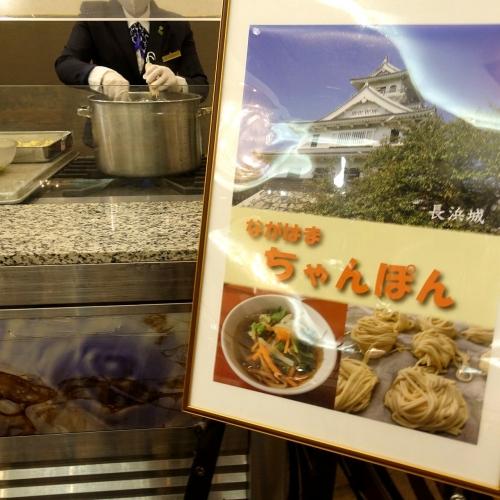 ホテル&リゾーツ長浜 宿泊・朝食 (65)