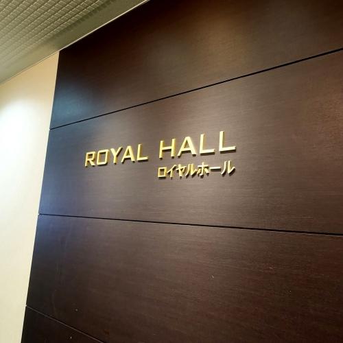 ホテル&リゾーツ長浜 宿泊・朝食 (53)