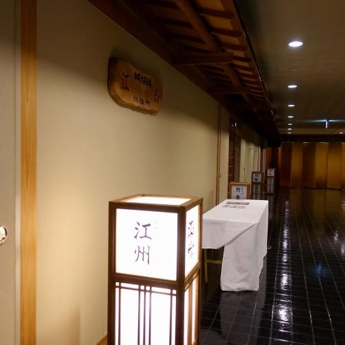 ホテル&リゾーツ長浜 夕食 (9)