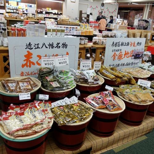 近江八幡名物 赤こんにゃく味付 森商店 (6)