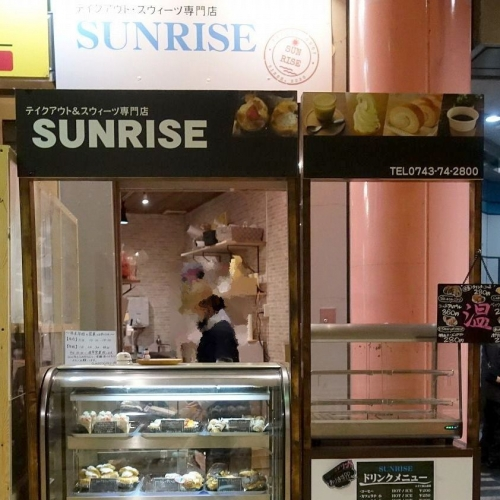 Take out sweets専門店 SUNRISE (11)2