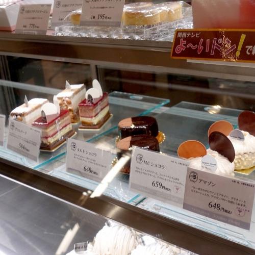 スーリールダンジュ平群店 チョコレートケーキ5号 202101 (3)
