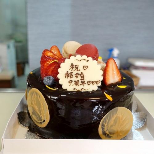 スーリールダンジュ平群店 チョコレートケーキ5号 202101 (7)