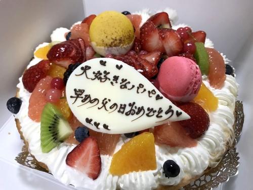 スーリールダンジュ平群店 チョコレートケーキ5号 202101 追加