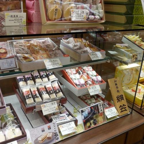 お手作り最中 京菓子 笹屋伊織 (5)