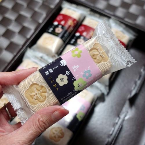 お手作り最中 京菓子 笹屋伊織 (8)