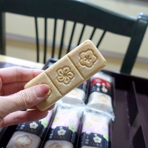 お手作り最中 京菓子 笹屋伊織 (12)1